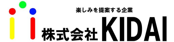 株式会社KIDAI
